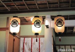 周敷神社御神燈