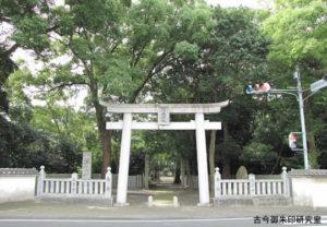 浮嶋神社北参道の鳥居