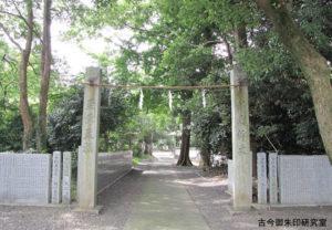 浮嶋神社北参道の注連柱