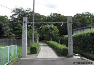 浮嶋神社西参道の注連柱