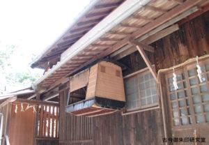 浮嶋神社駕籠