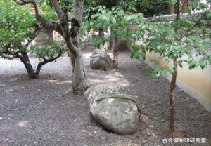 浮嶋神社磐座