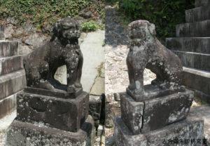 宇和津彦神社狛犬