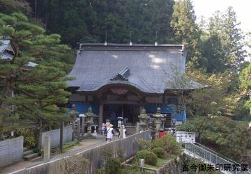 60番横峰寺