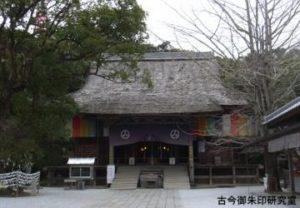31番竹林寺