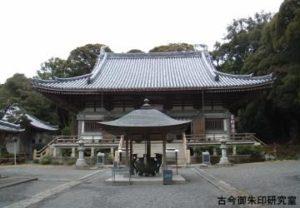 26番金剛頂寺