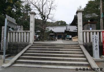 33番雪蹊寺