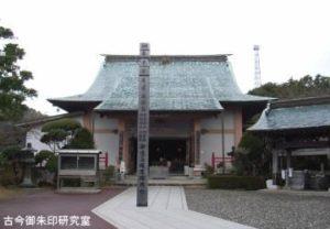 34番種間寺