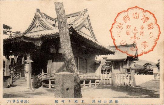 龍頭山神社