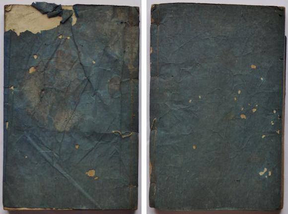 明和6年(1769)六十六部の納経帳表紙