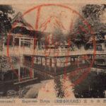 出羽三山神社の絵はがき