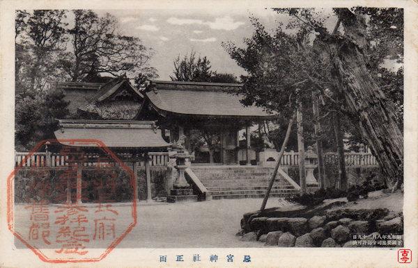 忌宮神社の絵はがき