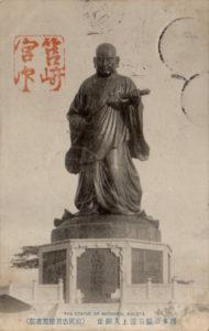筥崎宮の御朱印