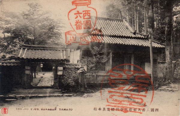 壺阪寺の絵はがき
